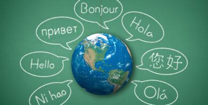 Photo of Making Language Learning Goals
