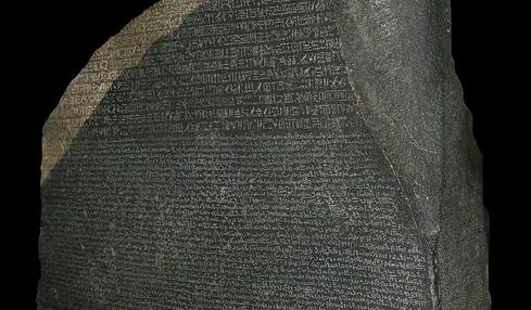 Photo of What Is The Rosetta Stone?  And Why Is It Important?